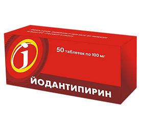 дешевые таблетки от глистов для щенка