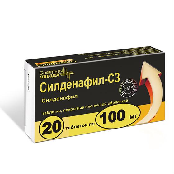 силденафил цена в аптеке ярославль
