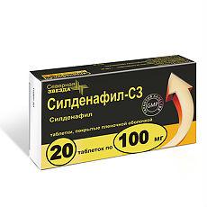 силденафил таблетки 100 мг 20 шт