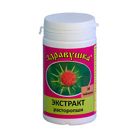 California gold nutrition, силимарин, экстракт расторопши, 300 мг.