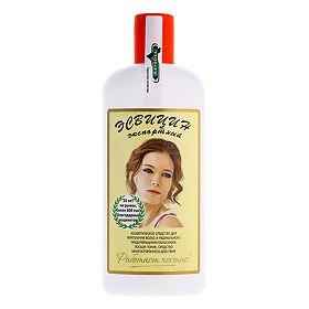 Чем лучше покрасить седые волосы