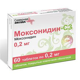 таблетки моксонидин инструкция по применению от чего