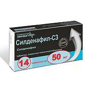 Купить Силденафил-СЗ, таблетки покрыт.плен.об. 00 мг, 04 шт. цена