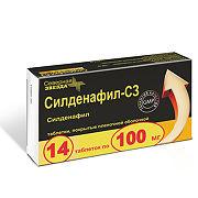 Купить Силденафил-СЗ, таблетки покрыт.плен.об. 000 мг, 04 шт. цена