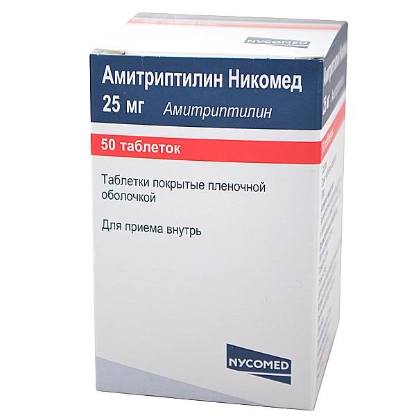 Амитриптилин мг инструкция по применению