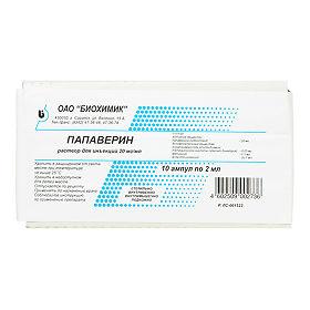 Папаверин (свечи, таблетки, уколы) – инструкция по применению.