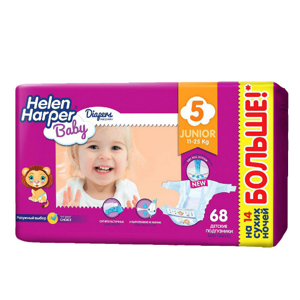 Подгузники Helen Harper Baby Junior 11-25кг, 68 шт.