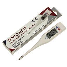 Термометры и пульсоксиметры