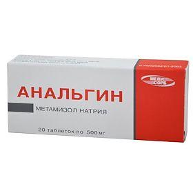 Гне можно купить таблетки анальгин