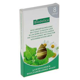 biodelica масляный комплекс по уходу за волосами