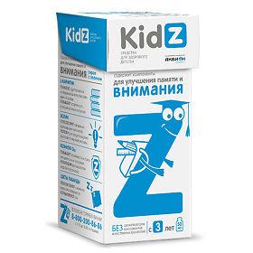 Kidz сироп с холином 50 мл цена в уфе 350 р. Купить дешево.