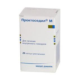 Проктоседил м капсулы ректальные №20 цена, купить в москве.