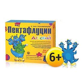Пентафлуцин дневной гранулы 5 г пакетики 10 шт. Купить в москве.