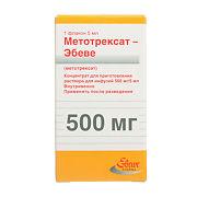 Купить Метотрексат-Эбеве концентрат пользу кого р-ра д/инфузий 000мг/5мл 0 мл ампулы, 0 шт. цена