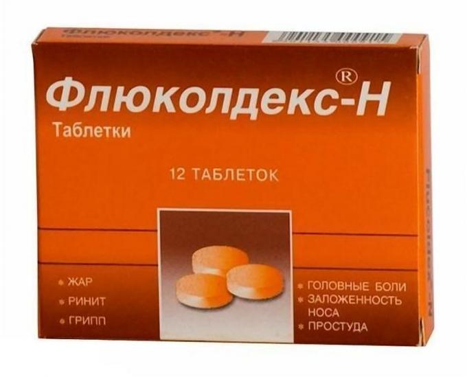 флюколдекс таблетки инструкция по применению