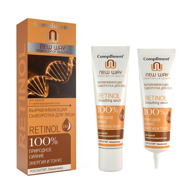 Косметика retinol купить в интернет магазине купить декоративную косметику для девочки подростка