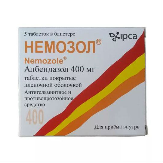 разовый препарат от глистов