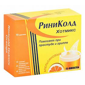 Купить риниколд хотмикс в новосибирске, хабаровске, владивостоке.