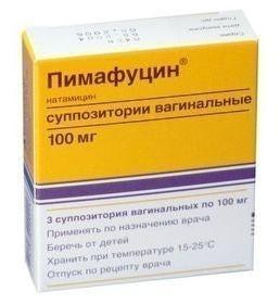 Натамицин инструкция по применению свечи