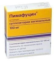 пимафуцин 100 мг таблетки инструкция по применению - фото 8