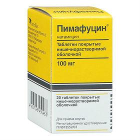 пимафуцин таблетки инструкция по применению