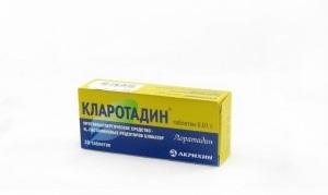Кларотадин таблетки инструкция по применению цена