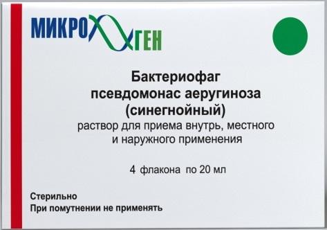бактериофаг инструкция синегнойный