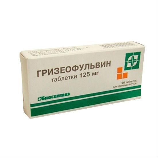 гризеофульвин инструкция по применению цена отзывы таблетки