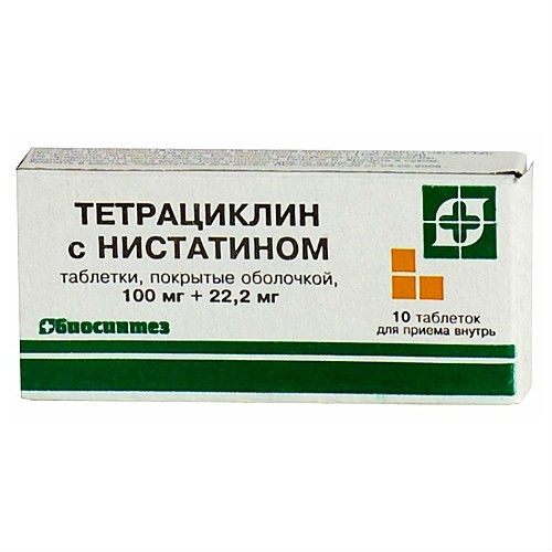 нистатин таблетки цена
