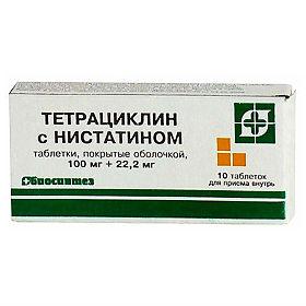 тетрациклин в таблетках инструкция по применению цена