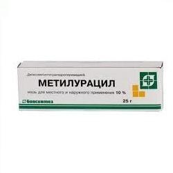 метилурацил мазь инструкция по применению для чего