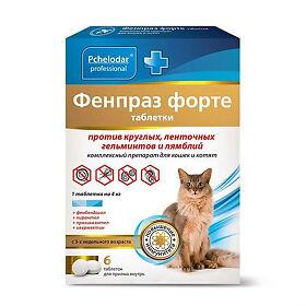 Pchelodar Фенпраз Форте таблетки для кошек, 6 шт - купить, цена и отзывы, Pchelodar Фенпраз Форте таблетки для кошек, 6 шт инструкция по применению, дешевые аналоги, описание, заказать в Москве с доставкой на домLogo of EaptekaElements/Icons/sale/normalElements/Icons/sprinkler/normalElements/Icons/doctor-bag/normal CopyElements/Icons/nose/normalElements/Icons/cistit/normalElements/Icons/sprinkler/normalElements/Icons/more/normal
