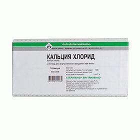 хлористый кальций инъекции инструкция по применению