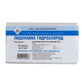 Лидокаин цена ампулы инструкция по применению
