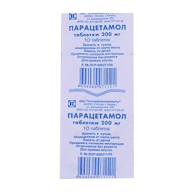 Парацетамол татхимфармпрепараты инструкция по применению.